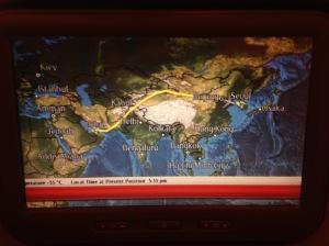 Flugroute von Dubai nach Seoul